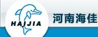 河南海佳水处理设备有限公司